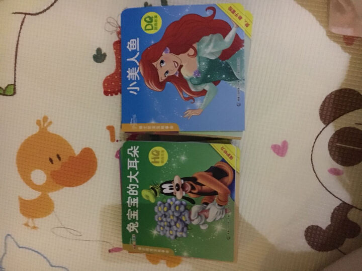 迪士尼我会自己读第1级(1-6)(套装共6册) 晒单图