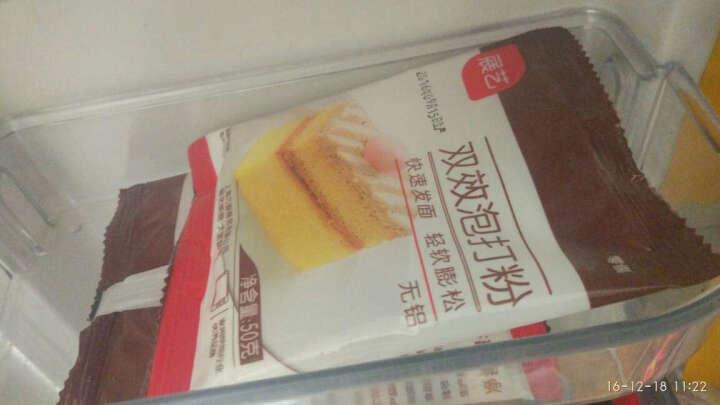安佳(Anchor) 淡味小黄油粒 小黄油块食用烘焙原料 10克 * 40个 400g装 晒单图