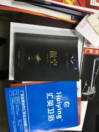 """做空 李正曦""""金融三部曲""""之二 国际背景金融题材悬疑小说 晒单图"""