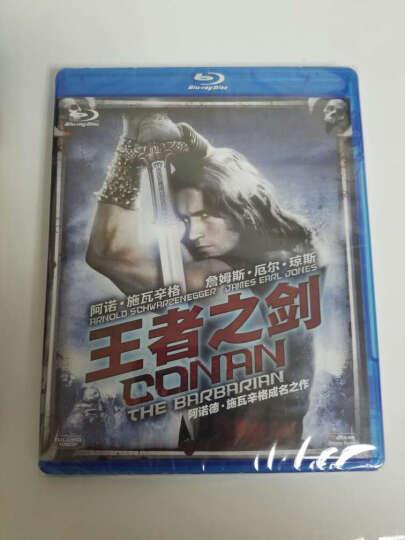 王者之剑(蓝光碟 BD50)(京东专卖) 晒单图