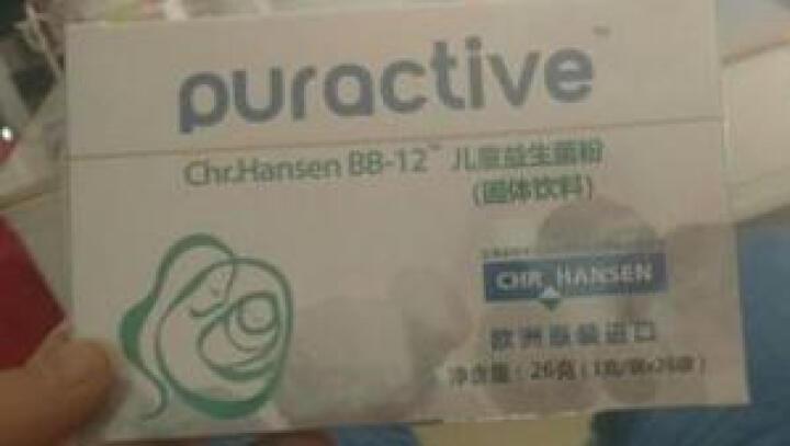 puractive 丹麦科汉森BB-12儿童益生菌粉 婴幼儿益生菌 双歧杆菌原装进口冲剂 8盒特惠装 晒单图