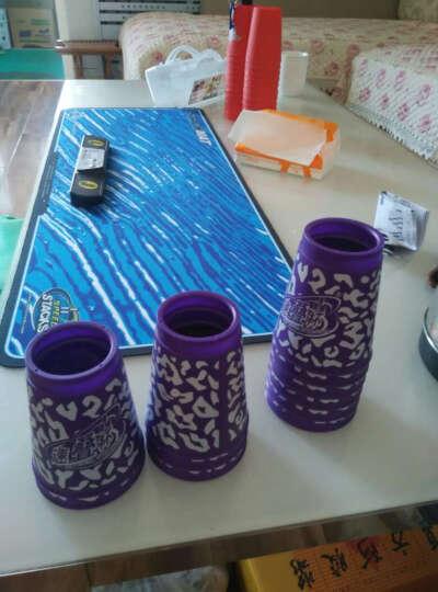 裕鑫飞叠杯魔方比赛专用速叠杯减压玩具含教程一套12个杯子 三代迷彩紫 晒单图