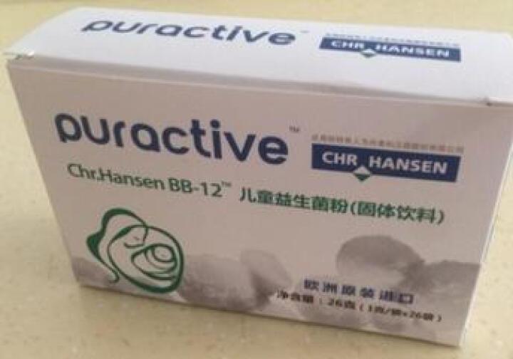 puractive 丹麦科汉森BB-12儿童益生菌粉 婴幼儿益生菌 双歧杆菌原装进口冲剂 4盒周期装 晒单图