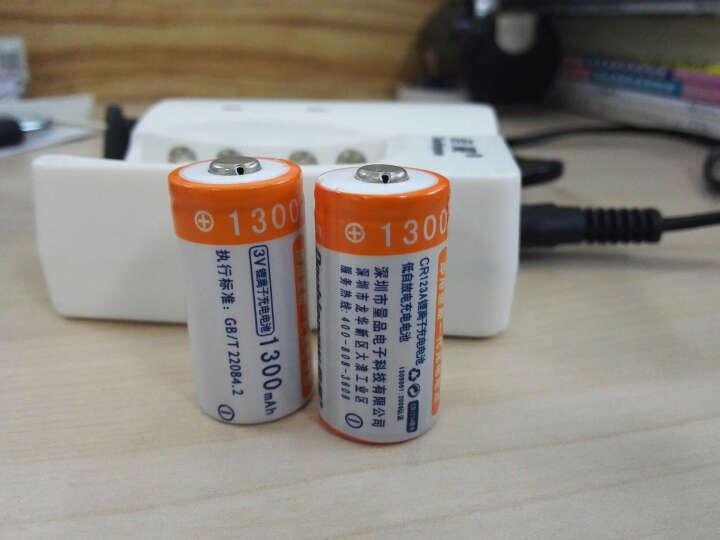 倍量 cr123a电池 CR123A充电锂电池 CR123A充电电池套装 3V套装 CR123a充电电池套装 晒单图