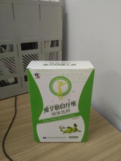 修正 代餐粉可搭减肥膳食纤果蔬纤维 大麦若叶青汁 20袋/盒 五盒 晒单图