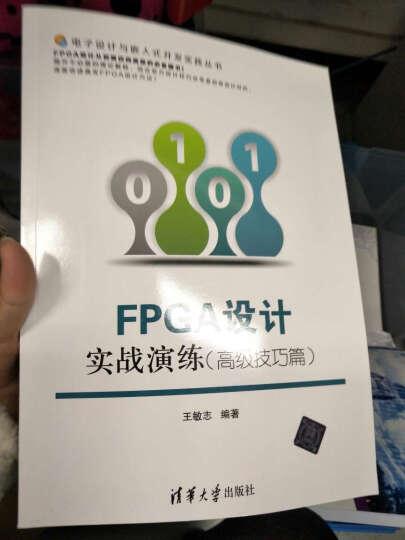 自己动手写CPU(附CD-ROM光盘1张) 晒单图