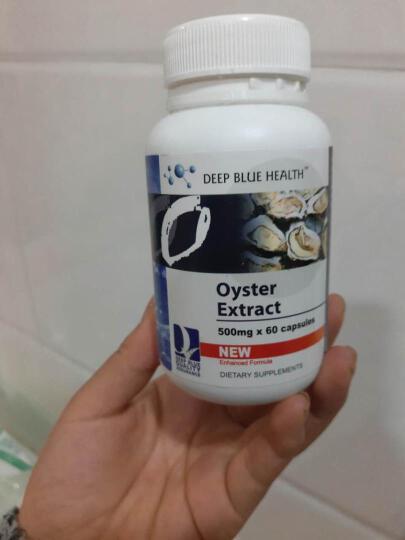 深蓝健康牡蛎片【新西兰原装进口】生蚝软胶囊牡蛎片 深海牡蛎粉精华 1瓶 晒单图