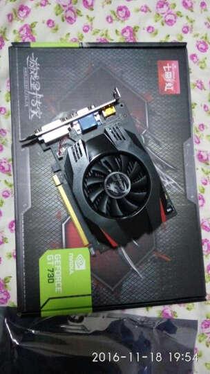 七彩虹(Colorful)GT730K 黄金版-1GD3 900/1800MHz 1024M/64bit DDR3 PCI-E显卡 晒单图