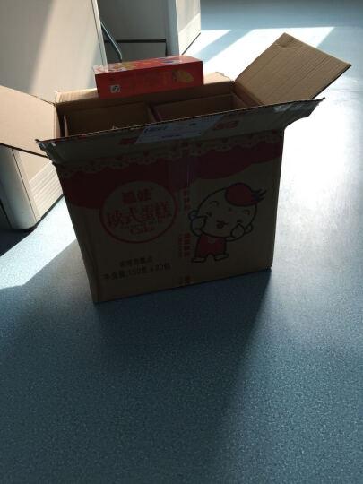 福娃 烤面包片儿童零食小吃非油炸粗粮代餐糙米休闲食品 芝士味120g 晒单图