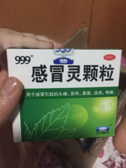 江中牌 江中 健胃消食片0.5g*36片 健脾消食脘腹胀满 消化不良 1盒装 晒单图