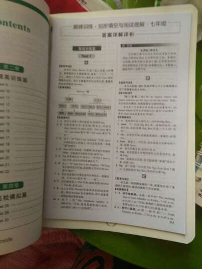 星火英语 巅峰训练 艾派智能书:七年级完形填空与阅读理解120篇+60篇(2017年全新上市) 晒单图