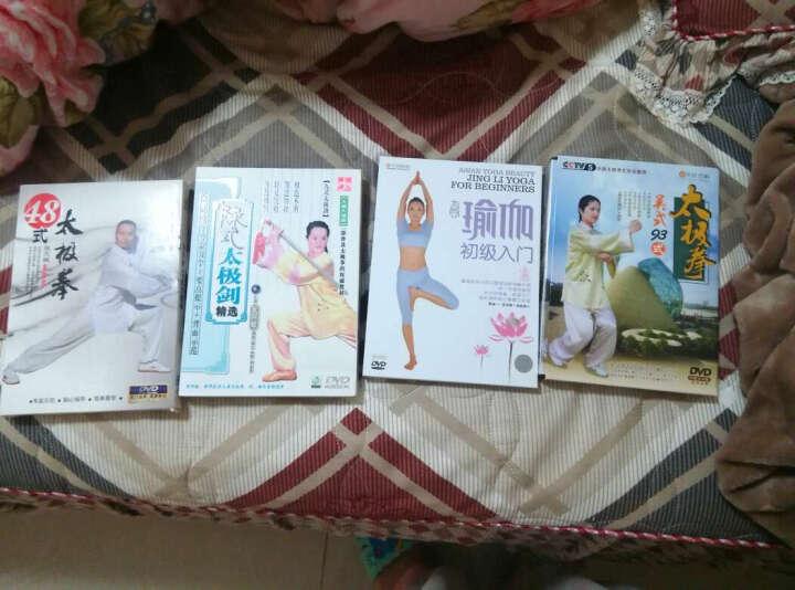 吴阿敏:陈式太极剑精选(九式太极剑)(DVD) 晒单图