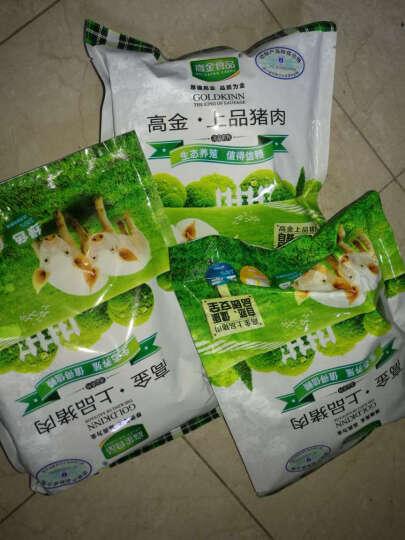 高金食品 猪肋排段 400g/袋 晒单图