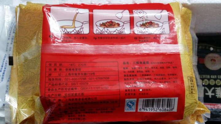 新雅宫爆鸡丁225g冷冻半成品私房菜 宫保鸡丁速食菜肉类懒人菜肴 晒单图