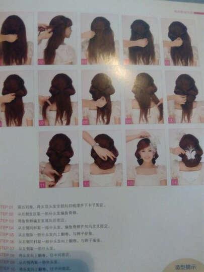 新娘经典发型100例 晒单图