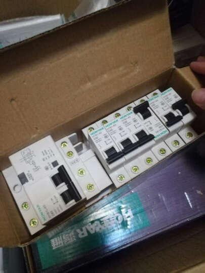 鸿雁配电箱 深黑色豪华型配电箱 照明箱强电箱 12回路暗装 晒单图