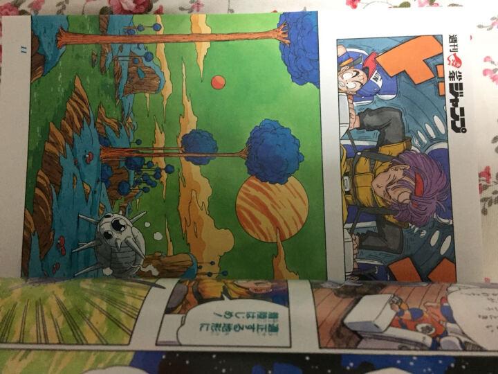日文原版漫画 龙珠 DRAGON BALL総集編 超悟空传 Legend 10进口图书 晒单图