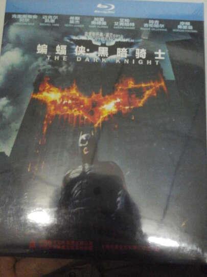 蝙蝠侠:黑暗骑士(蓝光碟 BD50) 晒单图