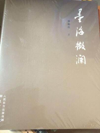 儒释道经典临摹字帖:孝经、朱子治家格言 晒单图