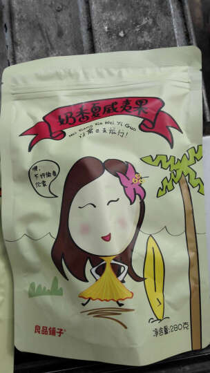 良品铺子 扁桃仁30g袋 蜂蜜黄油味 坚果仁坚果零食办公室必备  晒单图