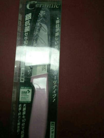 日本进口FOREVER水果刀具抗氧化彩色陶瓷刀多用厨房刀具宝宝辅食刀陶瓷水果刀料理刀 FOREVER白色陶瓷尖刀 刃180mm05562 晒单图
