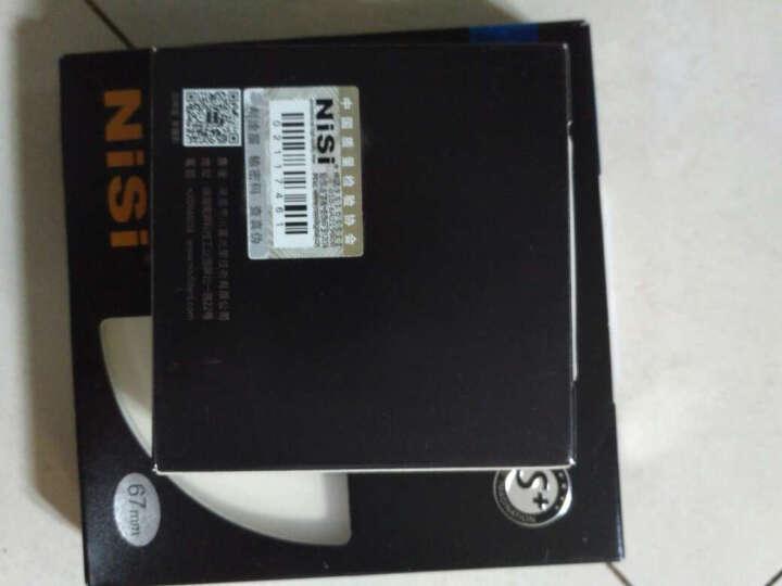 耐司(NiSi)CPL 58mm 圆形偏光镜  增加饱和度 提高画质 玻璃材质 单反滤镜 风光摄影 晒单图
