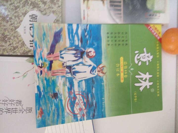 意林作文素材(合订本 升级版 总第28 2016年07期-09期 赠唯美手绘古风系列笔记本之菩萨蛮) 晒单图