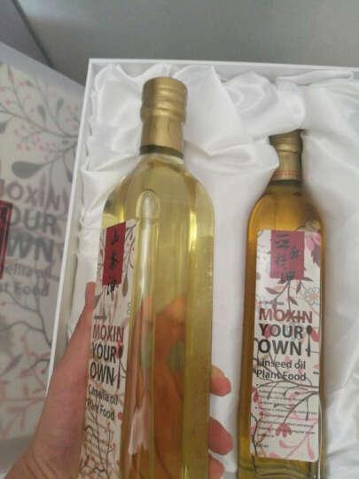末心月子油 孕妇母婴专用食用油礼盒装 亚麻籽油500ml/瓶 山茶籽油500ml/瓶 晒单图