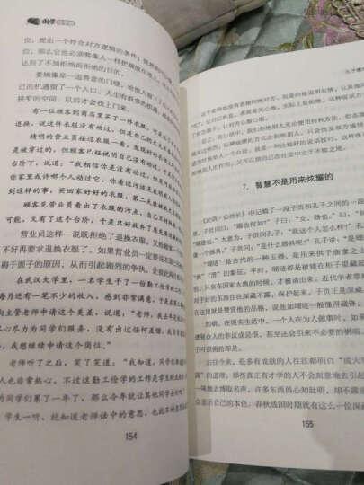 国学精华课 : 老子品行之道 孔子德行之道 孟子宽容之道 晒单图