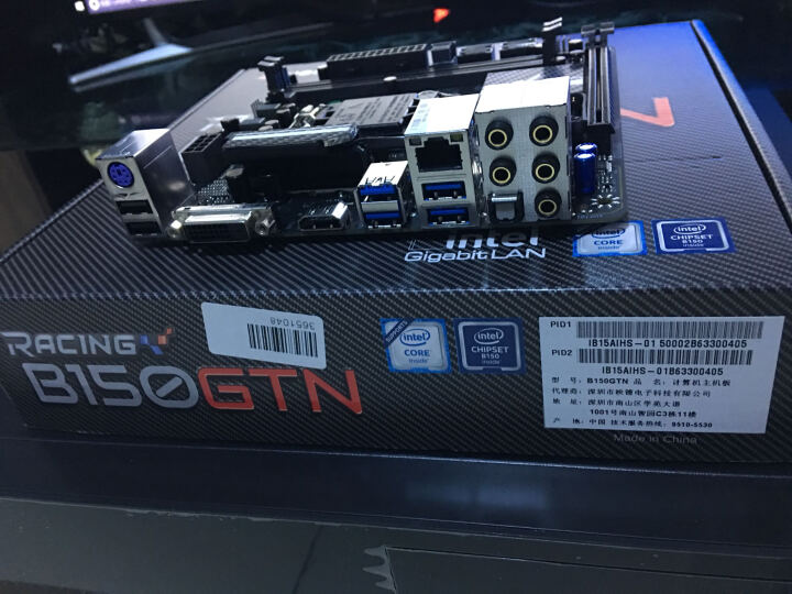 映泰 B150GTN 主板(Intel B150/ LGA 1151) 晒单图
