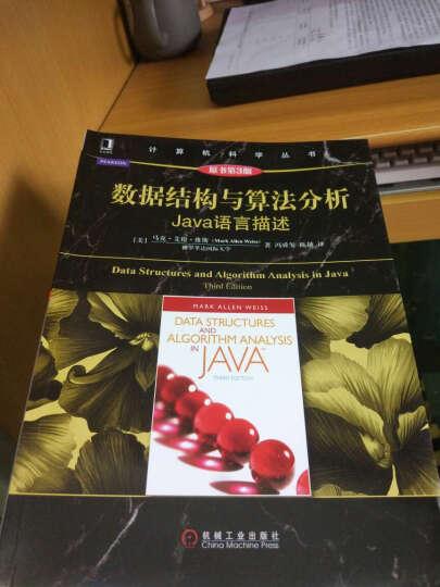 数据结构与算法分析:Jave语言 原书第三版 Java计算机科学丛书 计算机教材 数据结构 晒单图