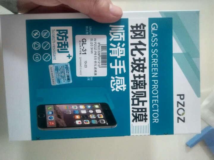 PZOZ  苹果6s手机壳保护套iPhone6s/6sPlus防摔软硅胶全包 薄荷绿-6/6S(4.7英寸) 晒单图