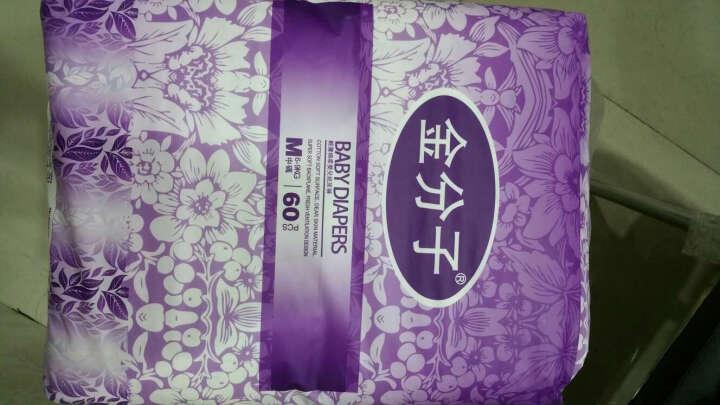 【200评价】呦呗 简装婴儿纸尿裤布二等品S新生儿L M XL男女宝宝尿不湿 M码 晒单图