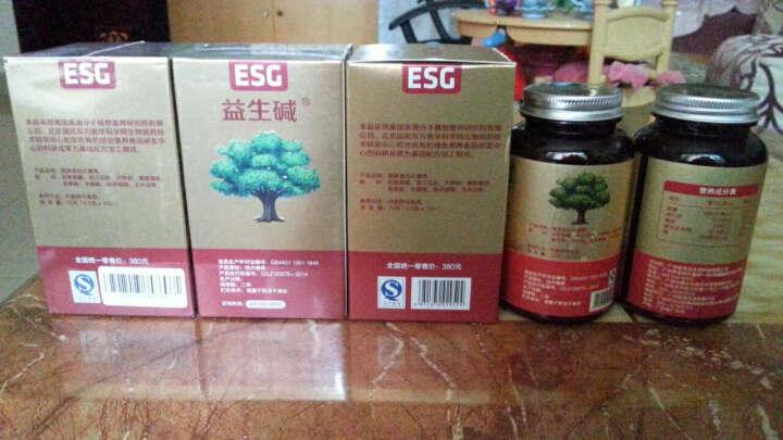 ESG 高碱性营养食品 碱性食品 1瓶*150粒 晒单图