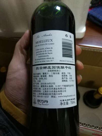 【京方丹】法国红酒 原瓶进口 拉云娜庄园精选干红葡萄酒750ml 6支礼袋装 晒单图