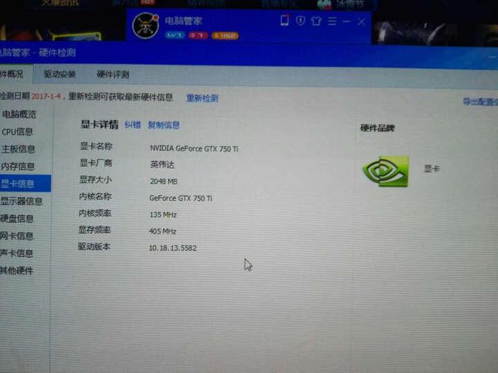 战翔 电脑主机台式机2G独显酷睿i3七代四核AMD办公家用商务游戏台式电脑整机 AMD四核/8G/120固态/2G独显(LOL) 台式主机+27显示器 晒单图
