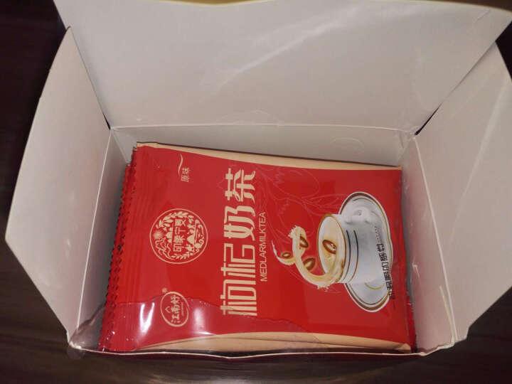 江南好 枸杞奶茶 早餐速溶奶茶 代餐饮料速溶奶茶 礼盒装32包 晒单图