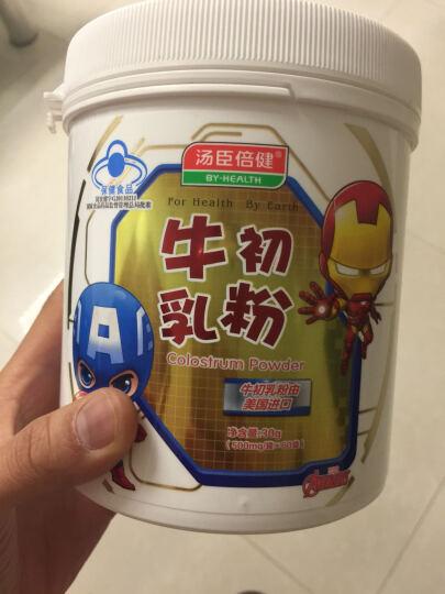 汤臣倍健牛初乳粉30g(500mg/袋*60袋) 2罐 晒单图