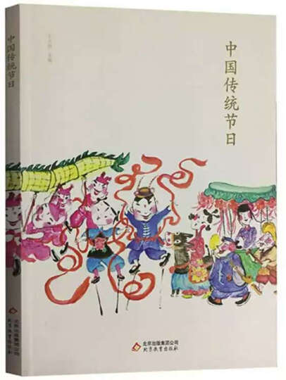 中国古今寓言+宇宙最后一本书+中国传统节日故事 共3册      四年级指定读物 晒单图