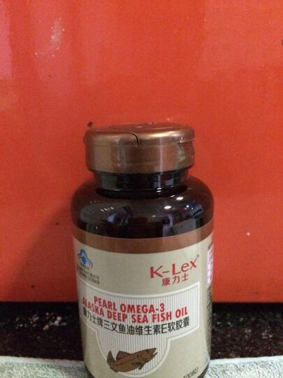康力士(K-LEX)欧米伽3深海鱼油软胶囊 鱼油100粒+磷脂100粒 晒单图