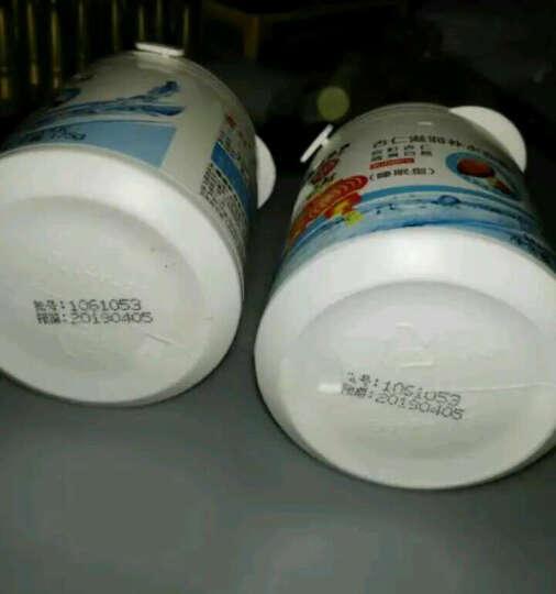 【包邮】宫灯杏仁滋润补水面膜175g*3瓶装 睡眠免洗补水保湿国货 晒单图