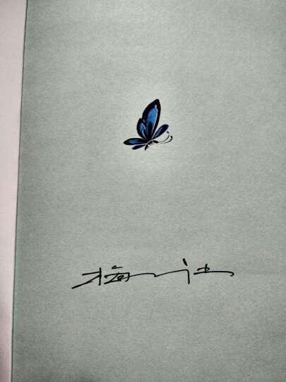 女儿的故事(限量签名版) 晒单图