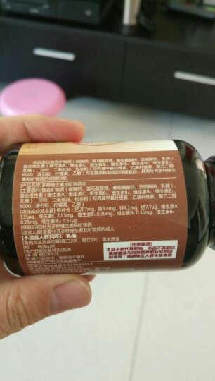 康富丽牌 多种维生素加矿物质片60片/瓶 国食健字号产品补充多种维生素和矿物质 1瓶 1瓶 晒单图