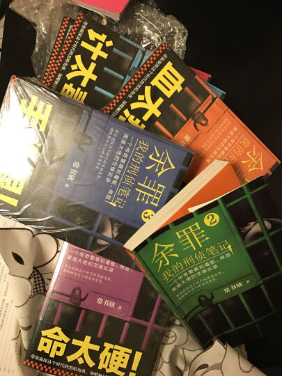 【赠封印师】脑洞W1+2+3+4+5+6 共6本 知乎万赞脑洞故事集 漫娱幻想书籍 晒单图