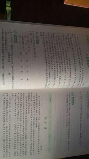 通城学典 小学语文拓展阅读训练:五年级(第三次修订) 晒单图