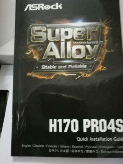 华擎(ASRock)H170 Pro4S主板 ( Intel H170/LGA 1151 ) 晒单图