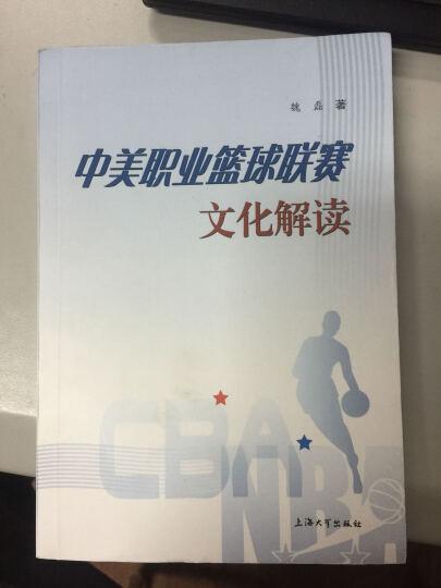 中美职业篮球联赛 晒单图