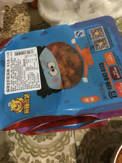 麻辣吃货 香辣扇贝肉锁鲜装特色零食 全贝海鲜即食150g 晒单图