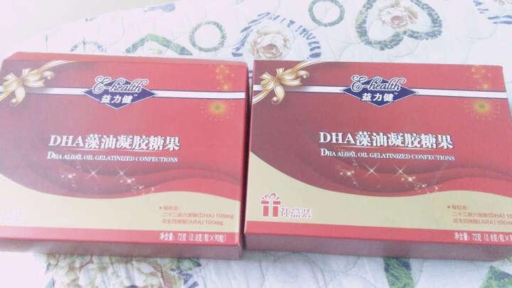 益力健(E-HEALTH)DHA藻油凝胶糖果(无糖型) 0.8g*90粒 晒单图