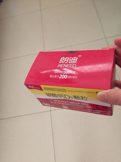 朗迪 碳酸钙D3片颗粒30袋 孕妇哺乳期妇女儿童中老年人成人补钙冲剂 1盒装 晒单图